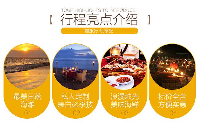 巴厘岛自由行旅游 金巴兰烧烤晚餐(bbq) 龙虾餐-双人