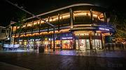 南京3日自由行(5钻)·【双飞】宿国际会议大酒店 可选景点门票