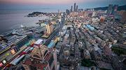 烟台+威海5日自由行(5钻)·海边五星酒店  烟台进威海出 含城际高铁票