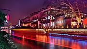 南京3日自由行(5钻)·双飞【购物美食两不误】宿金鹰皇冠 行程自由搭配