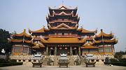 福州3日自由行(3钻)·自然&人文之旅 寻文人脚步 访千亩草甸 逛白马文化园