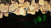 杭州+绍兴4日自由行(5钻)·双飞·首尾杭州西溪天堂+中间绍兴大禹开元