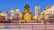 哈尔滨3日2晚自由行·各钻级酒店随心选 来滑雪&逛冰城