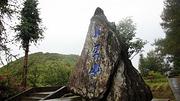 腾冲5日自由行(3钻)·【醉腾冲】火山·温泉·银杏·古镇送接机