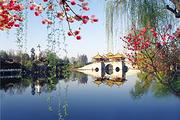 自选维也纳酒店(扬州晚清何园店) ,扬州瘦西湖/个园/何园/大明寺等