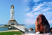 三皇冠商家、超8000销量 三亚南山寺+登海上观音+天涯海角+自助中餐一日游