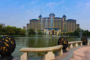 亲子温泉天津东丽湖恒大酒店1晚+2大1小自助早餐+2大1小温泉中心门票