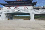 襄阳出发-丹江太极峡玻璃桥一日游