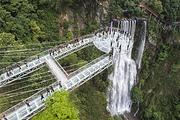 清远古龙峡玻璃大峡谷(玻璃云桥+玻璃云台+玻璃栈道)、万丈悬瀑布群一日游