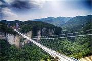 本溪南芬大峡谷一日游 高山大瀑布 惊险刺激的369米玻璃吊桥