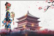 秦风唐韵💎赠兵马俑耳麦+电瓶车💎避寒华清宫💎壶口瀑布♥陕西西安双飞5日