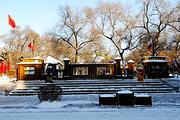 春节特卖|北国风情送哈尔滨万达娱雪乐园套票+接送机+维也纳酒店5天游