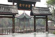 双人价 灵秀印象酒店1晚(印象苑)+双人灵秀温泉/峨眉山门票(2选1)+双早
