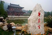 北京到西安旅游|西安 兵马俑 华清池 延安 壶口瀑布 明城墙 双卧六日游