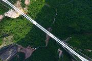 湘潭到张家界大峡谷玻璃桥极限挑战、黄龙洞纯玩2日游C等