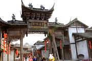 宝华山国家森林公园+千华古村成人门票2张+句容鸣翠谷客栈标准双床/标准大床