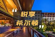 超值三飞✔西双版纳 普洱 老挝磨丁高端6天5晚✔入住一晚国际五星酒店