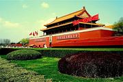 北京纯玩五日游 无自费景点 十八大著名景点一票畅玩  二十四小时接送机接送站