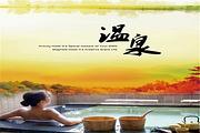 天津天鹅湖温泉度假酒店私汤房+双人自助早餐+私汤泡池水一池+双人海鲜自助