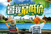 暑期大放价-厦门5日 海边客栈-华安土楼 鼓浪屿-南普陀寺-海鲜餐+鹭江夜游