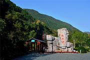 <罕见的岩溶地貌>咸宁隐水洞+大汉皇族村休闲避暑之旅