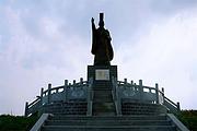 武汉出发黄石鄂王城生态文化园一日游  赠送保险