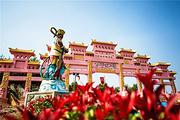 随州西游记公园度假村+西游记公园+女儿国温泉2天1晚自由行