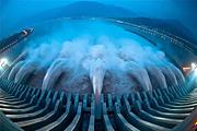 三峡豪华游轮宜昌-重庆(上水)双飞往返5天4晚——移动的海上皇宫 含接送
