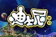 亲子游纯玩!0差评!上海迪士尼(自由玩1天)+苏州+杭州+西湖+乌镇6日游