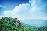 巨石山高空平台体验一日游