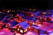 梦幻冰雪城丨哈亚雪5日,商圈高档华融+东北炕头,体验高山滑雪、徒步穿越,接机