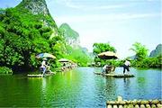 泾县江南第一漂(皮筏)+(竹筏) 双漂纯玩水一日游LH
