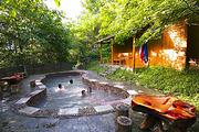 依山傍水悠闲时尚生活享受等您来贺州温泉半山宾馆1晚+双人温泉门票
