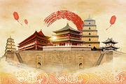 小假期丨三星纯玩丨逛回民街丨吃遍陕西美食丨直飞西安+兵马俑+大雁塔3日FXE