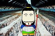 兵马俑+华清宫+骊山兵谏亭一日游赠自助餐+皮影耳麦+全程导游+华阴老腔