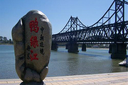 丹东出发中朝边境一日游含中餐+游船+鸭绿江河口断桥