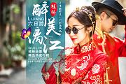 品质纯玩💚桂林竹筏漓江⛵印象刘三姐+木龙湖+一晚庄园度假酒店+三大特色餐