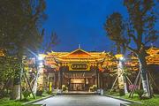 剑河温泉温泉国际酒店1晚+剑河温泉城门票+双早+水上乐园