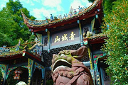 青城山-都江堰-街子古镇养生纯玩一日游(青城四绝+三环内包接)