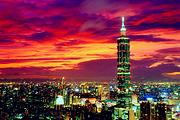 台湾自由行8日 机票+入台证+接送机+赠送台北首尾2晚5花酒店可加钱升级五星