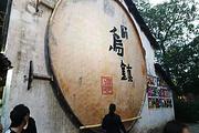 杭州+乌镇丨船游西湖+穿越宋城+日游东栅•夜宿西栅丨赠一生必看的演出•千古情