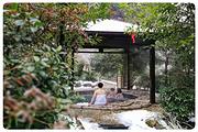 郴州莽山森林温泉旅游度假酒店 自选房型+2人早餐+2人无限次温泉