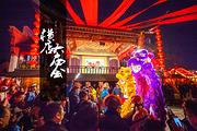 横店错峰出游季景点6选3+梦幻谷(含演出)+住1晚横店酒店+儿童门票1套
