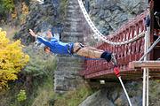 新西兰13日极限浪漫蜜月定制之旅(皇后镇包机山顶野餐+高空跳伞60s自由落体