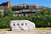 北京到山西太原、五台山、云冈石窟、悬空寺、平遥古城、乔家大院双高四日游