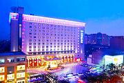 西安、钟楼、回民街双飞4天3晚自由行西安皇城豪门酒店,看秦唐风光、品陕西美食