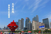 青岛高铁四日游青岛栈桥+崂山+海底隧道+亚洲第一滩金沙滩+胶州跨海大桥