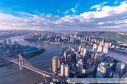 双城记|重庆市内、成都半自助5日游|送重庆1日游+两地品质酒店+高铁票+接机