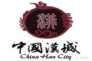大汉王朝—中国汉城,跨越千年梦,再现万朝城 !一日游