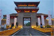 黄石大冶鄂王城生态文化园一日游
